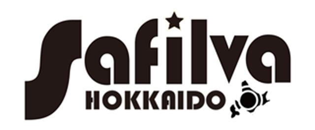Safilva HOKKAIDO