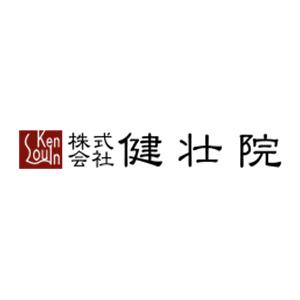bnr_0003_健壮院ロゴ.jpg