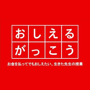 bnr_0020_ベクトルスマートオブジェクト_0001_レイヤー-2.jpg